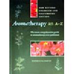 Aromatherapy an A - Z by Patricia Davis.