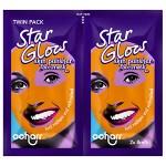 ooharr_merchandiser_star_glow_300x300.jpg