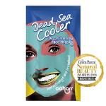ooharr_dead_sea_cooler_300x300.jpg