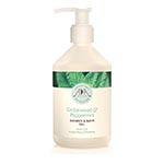 Cedarwood & Peppermint Shower & Bath Gel AA Skincare - Salon Size 500ml
